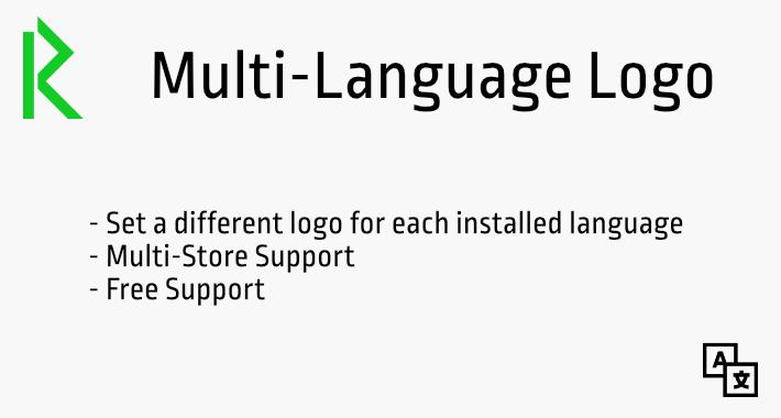 Multi-Language Logo